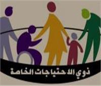 نائب محافظ قنا يشهد الاحتفال باليوم العالمي لذوي الاحتياجات الخاصة