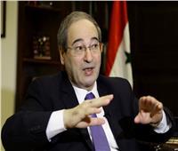 سوريا: مستعدون لتسهيل مهمة المنظمات الدولية لتقديم أنشطة إنسانية فعالة