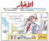 كاريكاتير| لوري أدوية ضغط وسكر