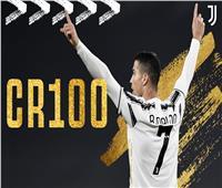 «رونالدو» يحقق رقم قياسي جديد مع يوفنتوس