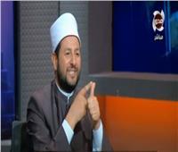 داعية إسلامي يكشف فضل العطاء بقصة عن سيدنا الحسن والحسين.. فيديو
