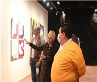 خالد جلال يفتتح معرض «الأحجية» بالهناجر