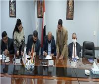 تعاون بين التموين والإنتاج الحربي لتطوير مكاتب السجلات التجارية