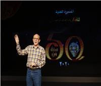 محمد صبحي يجري البروفات النهائية لاحتفال «50 سنة فن».. صور
