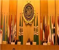 الأربعاء..الجامعة العربية تحتفل باليوم العالمي للغة العربية