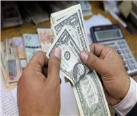 تباين سعر الدولار أمام الجنيه المصري في البنوك بختام تعاملات اليوم