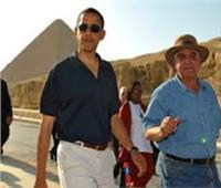 «حواس» اشترطت على «أوباما» أن يرتدي «الجينز والبرنيطة» في الأهرامات