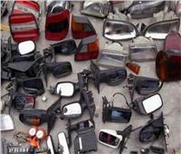 ثبات أسعار قطع غيار السيارات المستعملة بالأسواق 16 ديسمبر