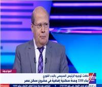 عبد الحليم قنديل: مصر تتمتع باستقلالية القرار الوطني خلال السنوات الأخيرة