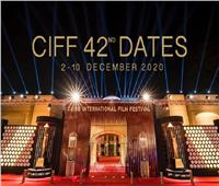 4 مشاركين في مهرجان القاهرة السينمائي يعلنون إصابتهم بـ«كورونا»
