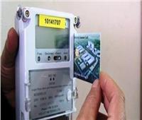 الكهرباء: التقدم والتسجيل في المنصة الإلكترونية لجميع الخدمات مجاني
