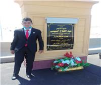 «سيد محمد» بطل الجمهورية بإعاقة ذهنية