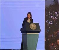 وزيرة التخطيط: مؤتمر أخبار اليوم الاقتصادي فرصة لاستعراض جهود الحكومة وتبادل الحوارات
