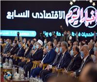 20 صورة ترصد فعاليات مؤتمر أخبار اليوم الاقتصادي السابع