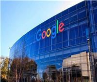 جوجل تقدم اختبار «كوفيد-19» مجانا لجميع موظفيها في الولايات المتحدة