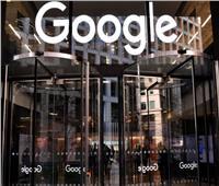 جوجل تبدأ المواجهة القضائية مع «العدل الأمريكية» في 2023
