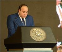 جلال: «أخبار اليوم» تنظم مؤتمرًا عقاريًأ مارس المقبل لجذب الاستثمارات الأجنبية