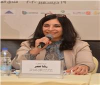 رشا عمر: تعديلات قانوزن 203 لزيادة الشفافية بشركات قطاع الأعمال