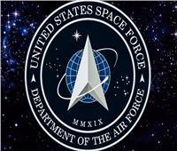 في عيدها الأول.. ما هي قوة الفضاء الأمريكية؟
