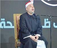 الشيخ هانى الحسينى: «أخبار اليوم» كبيرة وتسهم فى الأحداث المهمة
