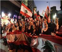 فيديو| مسيرة طلابية في بيروت ضد رفع رسوم الجامعات الأجنبية