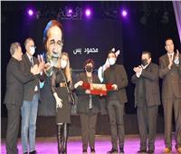 وزيرة الثقافة تُكرم اسم الفنان محمود ياسين بـ«الحلم» على المسرح القومي