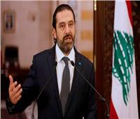 سعد الحريري: قرار الإقفال هدفه حماية المواطنين من خطر كورونا