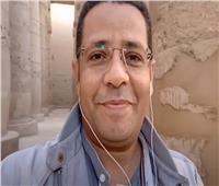 السياحة والآثار تستغل الأحداث الفريدة في الترويج للسياحة المصرية   فيديو
