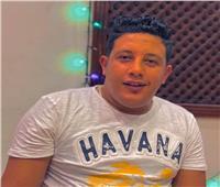 حمو بيكا يعتذر لـ«المهن الموسيقية».. فيديو