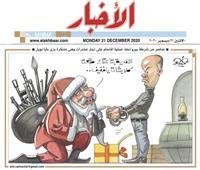 كاريكاتير عمرو فهمي| الهدية كلابشات