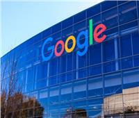تعرف على خسائر جوجل بسبب آخر انقطاع للخدمة