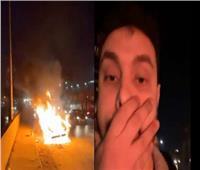 اليوتيوبر أحمد حسن يكشف عن سعر سيارته بعد اشتعال النيران فيها
