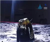 انتهاء أول مهمة لأخذ عينات من الأجرام السماوية خارج الأرض في الصين