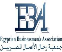 انطلاق منتدى الأعمال «المصري - الزامبي» غدا