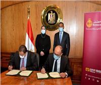 توقيع بروتوكول تعاون بين التمثيل التجاري وبنك مصر لزيادة الصادرات لإفريقيا