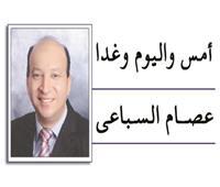 «مسمار» فى نعش الشراكة المصرية الأوروبية !