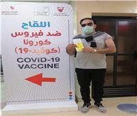 خاص  أول مصري يحصل على لقاح كورونا بالبحرين: حالتي مستقرة.. ولا أعراض جانبية