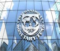 النقد الدولي: القطاع الصحي يحدد أداء الاقتصاد العالمي في العام الجديد