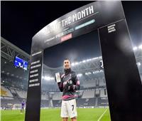 رونالدو أفضل لاعب في يوفنتوس خلال نوفمبر   فيديو
