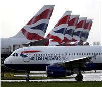 البرازيل تعلن فرض حظر على جميع الرحلات الجوية من وإلى المملكة المتحدة