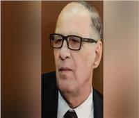 رئيس قضايا الدولة ينعى المستشار لاشين إبراهيم