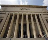 «استئناف القاهرة» تنعى رئيس الهيئة الوطنية للانتخابات