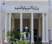 ٩ إجراءات من «تعليم القاهرة» استعداداً لامتحانات منتصف العام وسط كورونا