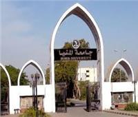 حصاد الأسبوع في المنيا  أبرزها جامعة المنيا تعلن أسماء أمناء اللجان ومساعديهم