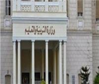 «التعليم» توقع مذكرة تفاهم مع الجامعة الأمريكية بالقاهرة
