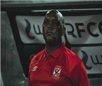 موسيماني يجتمع مع لاعبي الأهلي بالـ«فيديو كونفرانس»