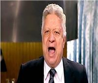«هفضحكوا»..هجوم مرتضى منصور على خالد الغندور ووزيرالشباب والرياضة| فيديو