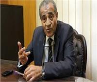 وزير التموين: الاحتياطي الاستراتيجي من السلع آمن ويكفي عدة أشهر
