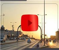 فيديوجراف  مع نظام النقل الذكي .. «أنت مراقب على الطريق»