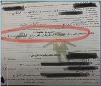 خالد الجندي يعرض أول وثيقة زواج تشترط عدم وقوع الطلاق الشفوي.. فيديو